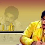 Sattam (1983) DVDRip Tamil Full Movie Watch Online