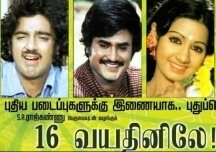 16 Vayathinile (1977) DVDRip Tamil Movie Watch Online