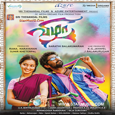 Vizha (2014) HD 720p Tamil Full Movie Watch Online