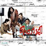 Mozhi (2007) DVDRip Tamil Full Movie Watch Online