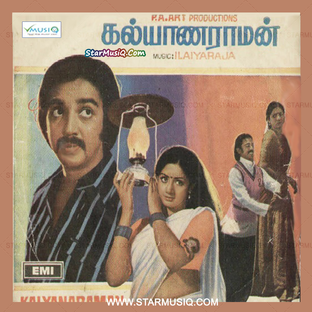 Kalyanaraman (1979) DVDRip Tamil Movie Watch Online