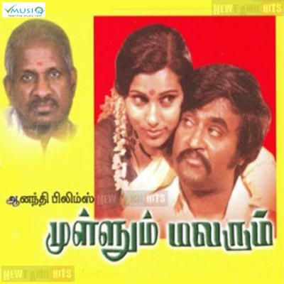 Mullum Malarum (1978) Tamil Movie DVDRip Watch Online