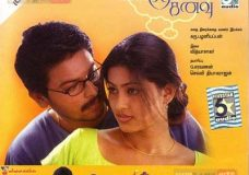 Parthiban Kanavu (2003) DVDRip Tamil Movie Watch Online