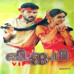 VIP (1997) DVDRip Tamil Full Movie Watch Online