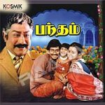 Bandham (1985) Tamil Movie DVDRip Watch Online