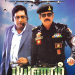 Payanam (2011) HD DVDRip Tamil Full Movie Watch Online