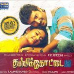 ThambiKottai (2011) DVDRip Tamil Movie Watch Online
