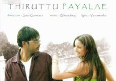 Thiruttu Payale (2006) DVDRip Tamil Full Movie Watch Online
