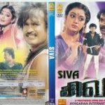 Siva (1989) DVDRip Tamil Full Movie Watch Online