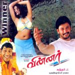 Winner (2003) HD DVDRip 720p Tamil Full Movie Watch Online