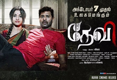 Devi (2016) HD DVDRip Tamil Full Movie Watch Online