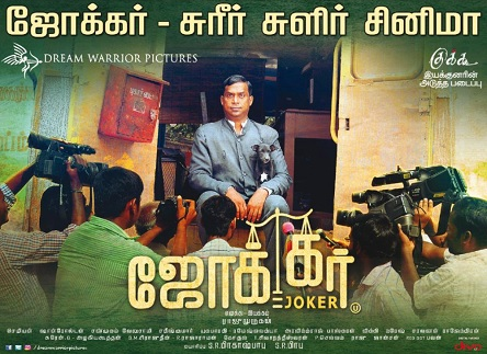 Joker (2016) HD 720p Tamil Movie Watch Online