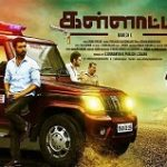 Kallattam (2016) HD 720p Tamil Movie Watch Online