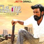 Kodi (2016) HD DVDRip Tamil Full Movie Watch Online