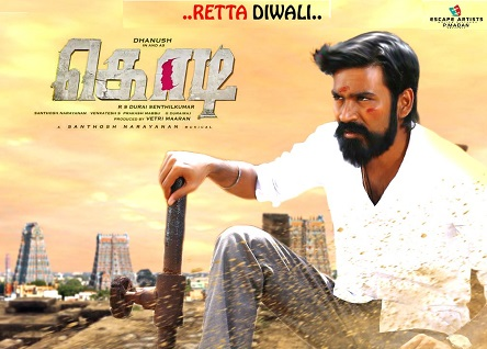 Kodi HD Movie Watch Online