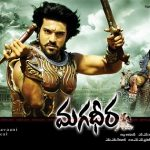 Magadheera (2009) Tamil Dubbed Movie HD 720p Watch Online