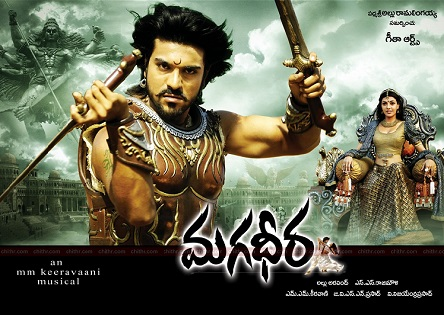 Magadheera (2011) Tamil Dubbed Movie HD 720p Watch Online