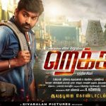 Rekka (2016) HD DVDRip Tamil Full Movie Watch Online