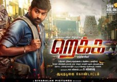 Rekka (2016) HQ DVDScr Tamil Full Movie Watch Online