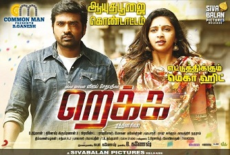 Rekka (2016) HD 720p Tamil Movie Watch Online