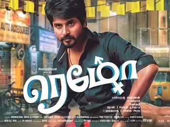 Remo (2016) HD DVDRip Tamil Full Movie Watch Online