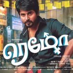 Remo (2016) HQ DVDScr Tamil Full Movie Watch Online