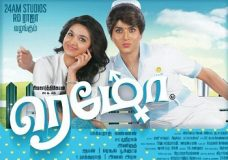 Remo (2016) v2 HD 720p Tamil Movie Watch Online