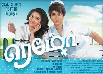 Remo (2016) HD 720p Tamil Movie Watch Online
