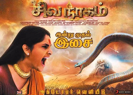 Shivanagam (2016) HDTVRip 720p Tamil Movie Watch Online