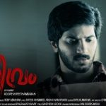 Theevram (2012) HDRip 720p Tamil Movie Watch Online
