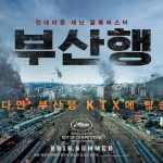 Train To Busan (2016) Tamil Dubbed Movie HDRip 720p Watch Online (Clear Audio)