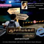 Aachariyangal (2012) DVDRip Tamil Movie Watch Online