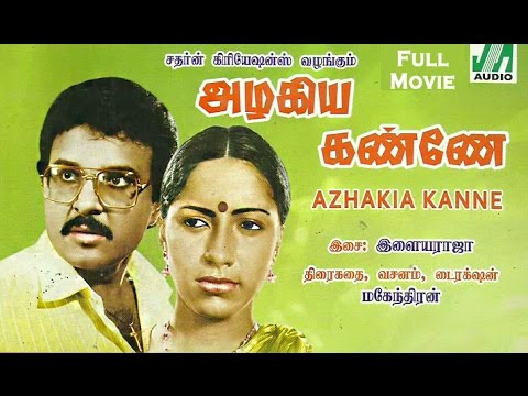 Azhakia Kanne (1982) DVDRip Tamil Full Movie Watch Online