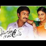 Ammavin Kaipesi (2012) DVDRip Tamil Movie Watch Online