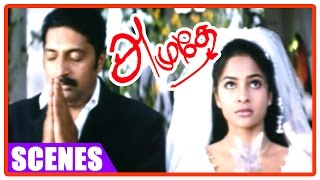 Amudhey (2005) Tamil Full Movie DVDRip Watch Online