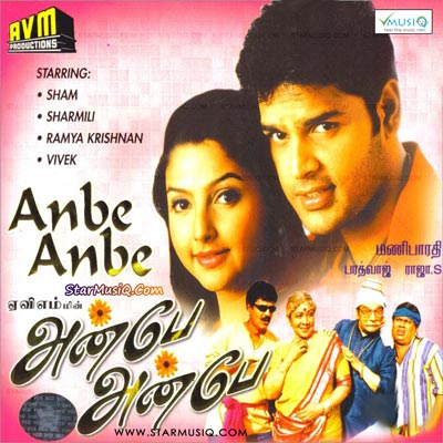 Anbe Anbe (2003) DVDRip Tamil Full Movie Watch Online