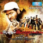 Ayutha Poratam (2011) Tamil Movie DVDRip Watch Online