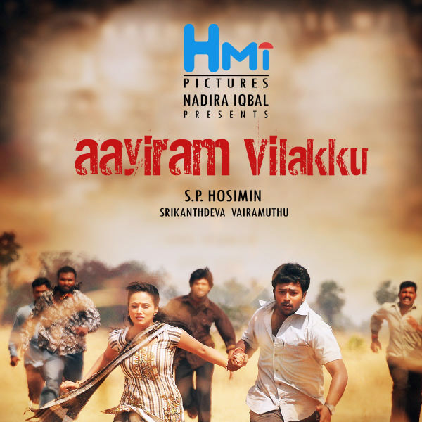 Aayiram Vilakku (2011) DVDRip Tamil Movie Watch Online