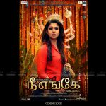 Nee Enge En Anbe (2014) HD 720p Tamil Full Movie Watch Online