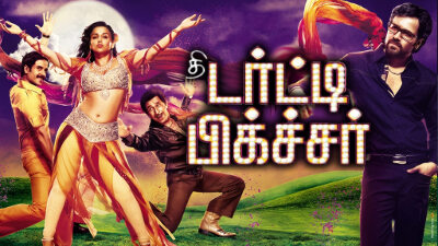 The Dirty Picture (2011) DVDRip Tamil Movie Watch Online