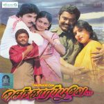 Senthoora Poove (1988) DVDRip Tamil Movie Watch Online