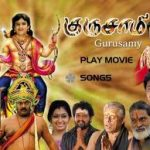 Gurusamy (2011) Tamil Movie DVDRip Watch Online