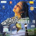 June R (2005) Tamil Movie DVDRip Watch Online
