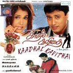 Kadhal Kavithai (1998) DVDRip Tamil Movie Watch Online