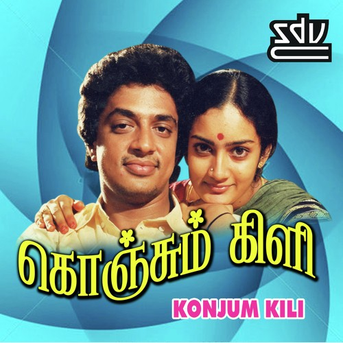 Konjum Kili (1993) DVDRip Tamil Movie Watch Online