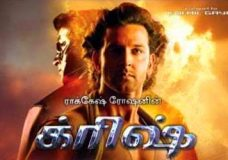 Krrish 1 (2003) Tamil Dubbed Movie HD 720p Watch Online