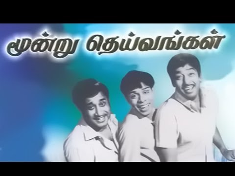 Moondru Deivangal (1971) DVDRip Tamil Movie Watch Online