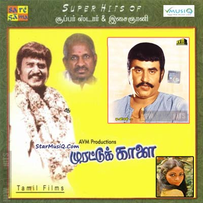 Murattu Kaalai (1980) Tamil Movie DVDRip Watch Online