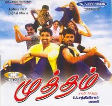 Mutham (2002) DVDRip Tamil Full Movie Watch Online