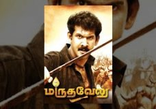 Marudhavelu (2011) DVDRip Tamil Movie Watch Online